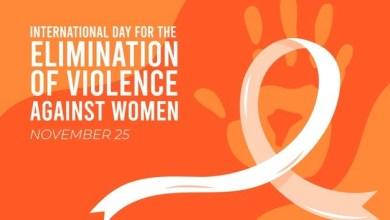 صورة اليوم العالمي لمناهضة العنف ضد المرأة  25 نوفمبر