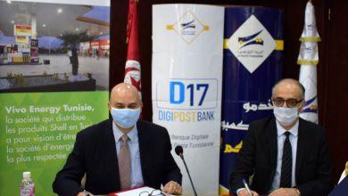 صورة إمضاء اتفاقية شراكة إستراتيجية بين البريد التونسيومؤسسة فيفو إنرجي «Vivo Energy»