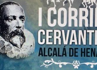 I Corrida Cervantina en Alcalá de Henares