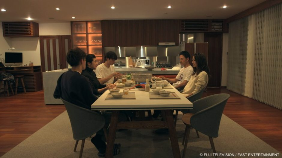 Terrace House Opening New Doors 1