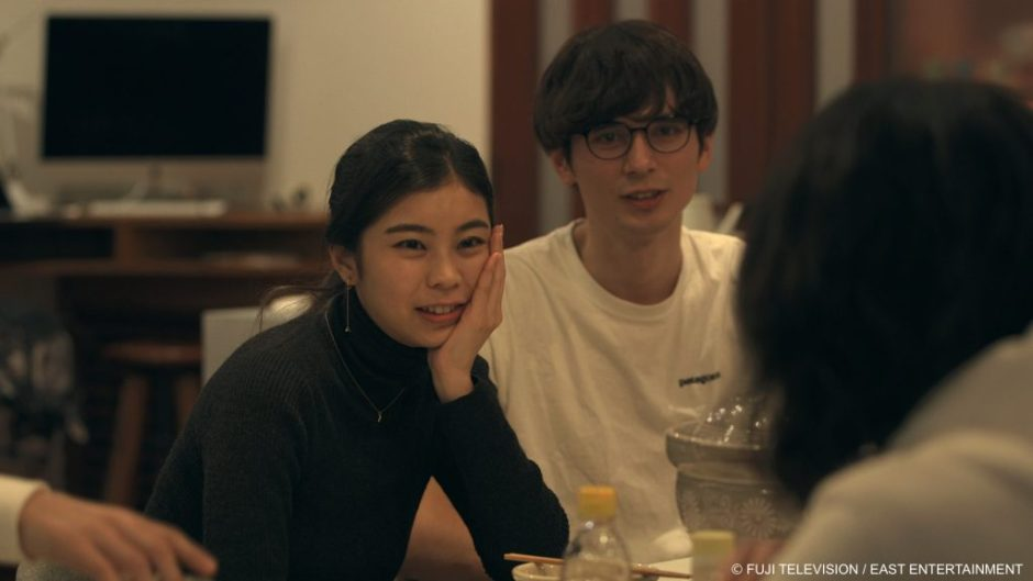 Terrace House Opening New Doors 2