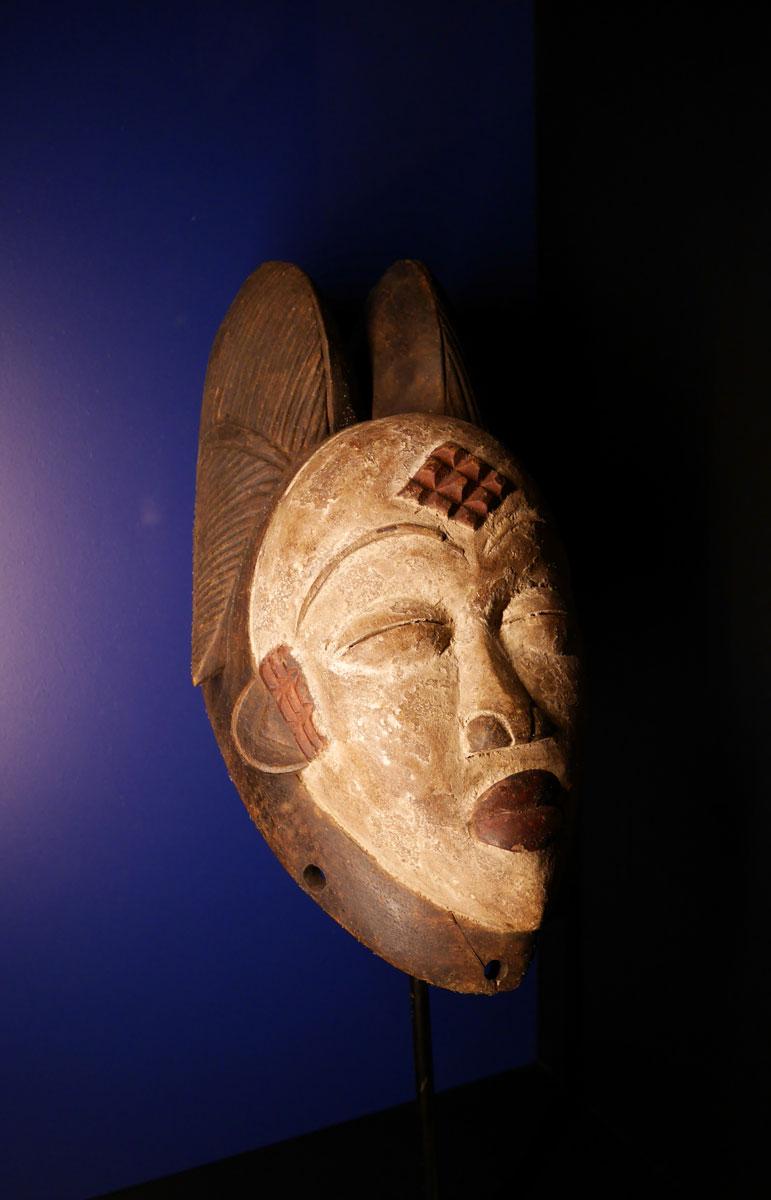 Musée des Arts d'Afrique et d'Asie de Vichy - Culturoscope