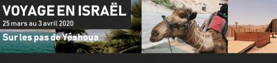 Voyage en Israël – Mars 2020 – Sur les pas de Yéshoua