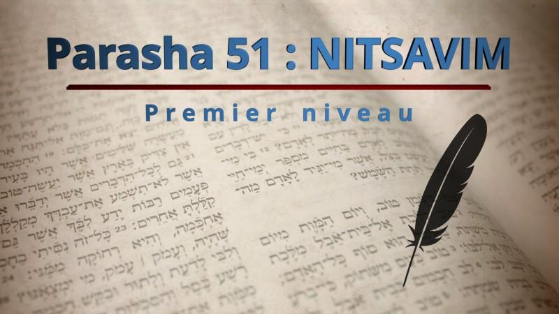 Parasha 51: NITSAVIM – Premier niveau