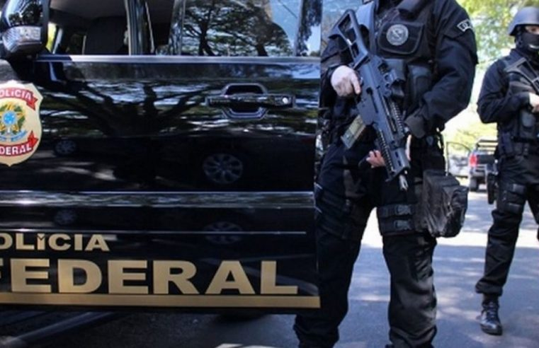 Concurso Polícia Federal: mais de 2 mil vagas anunciadas