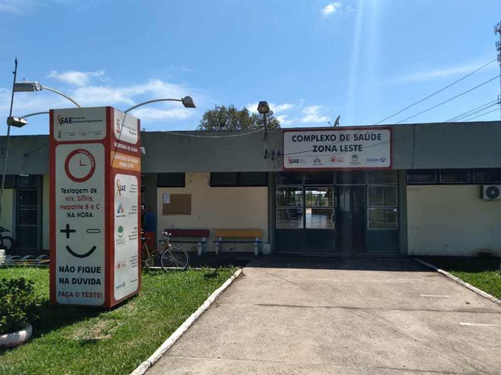 Centro Social Urbano é referência em atendimento em toda a Zona Leste