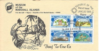 Alele Postal Sub-Station First Day Cover - Buuj To Ene Eo