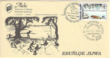 Alele Postal Sub-Station First Day Cover - Ebunlok Jijwa - Dec 30 1989