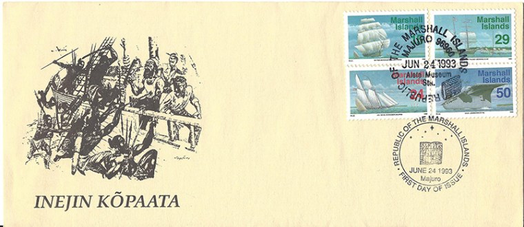 Alele Postal Sub-Station First Day Cover - Inejin Kopaata - Jun 24 1993