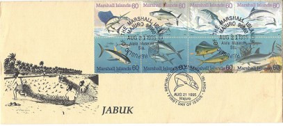 Alele Postal Sub-Station First Day Cover - Jabuk