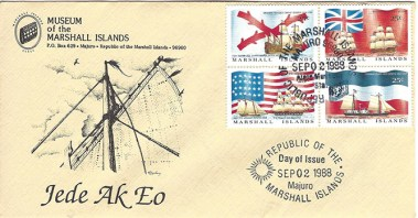 Alele Postal Sub-Station First Day Cover - Jede Ak Eo