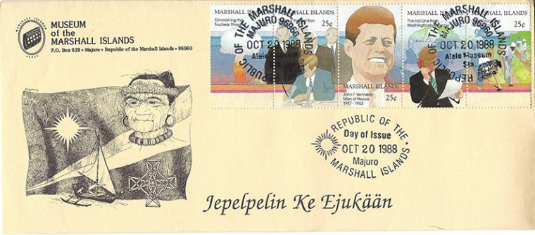 Alele Postal Sub-Station First Day Cover - Jepelpelin Ke Ejukaan - Oct 20 1988