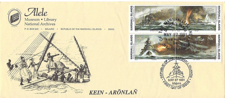 Alele Postal Sub-Station First Day Cover - Kein Aronlan - May 27 1991