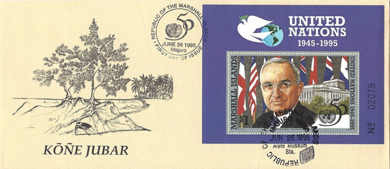 Alele Postal Sub-Station First Day Cover - Kone Jubar