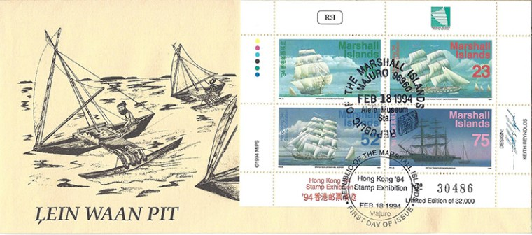 Alele Postal Sub-Station First Day Cover - Lein Waan Pit