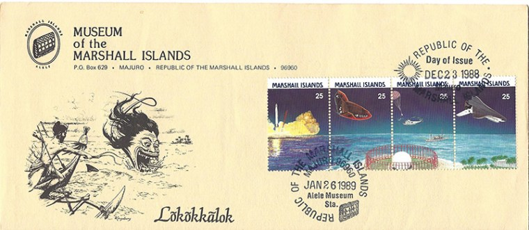 Alele Postal Sub-Station First Day Cover - Lokokkalok
