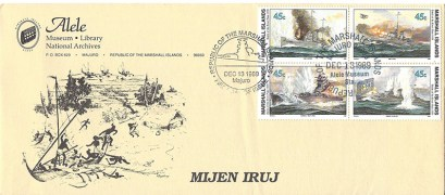 Alele Postal Sub-Station First Day Cover - Mijen Iruj - Dec 13 1989