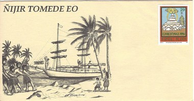 Alele Postal Sub-Station First Day Cover - Nijir Tomede Eo - Dec 25 1994