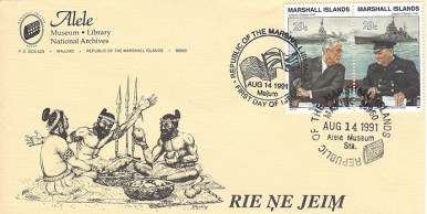 Alele Postal Sub-Station First Day Cover - Rie Ne Jeim