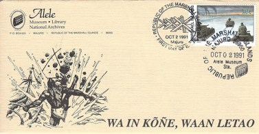 Alele Postal Sub-Station First Day Cover - Wa In Kone Waan Leta