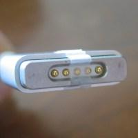 Cómo evitar que su MacBook cargue la batería cuando esté enchufado - portátiles Apple