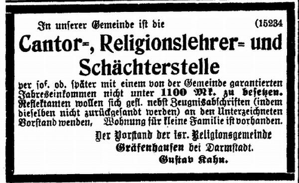 Die Synagoge in Grfenhausen Stadt Weiterstadt Kreis DarmstadtDieburg