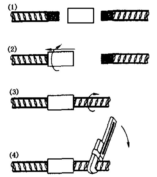 standard upsetting rebar coupler operation drawings