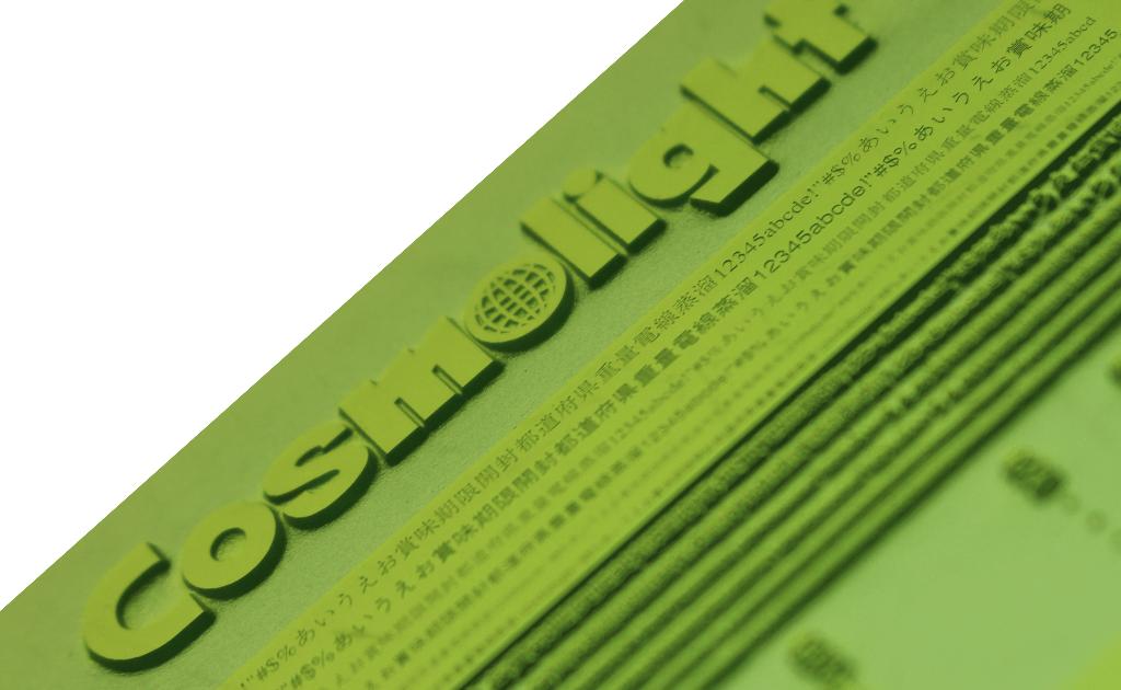 Comolight, Toyobo, Flexo, Chapas Flexográficas, Chapa Flexográfica
