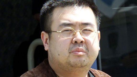 Kim Jong-nam cayó en desgracia en 2001 cuando se lo detuvo en Tokio tratando de visitar el parque Disneyland en Japón2