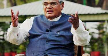 Atal Bihari Vajpayee Latest News