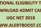 UGC NET Admit Card 2018