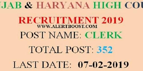 Punjab & Haryana HIgh Court Recruitment Apply Online For 352 Clerk Posts