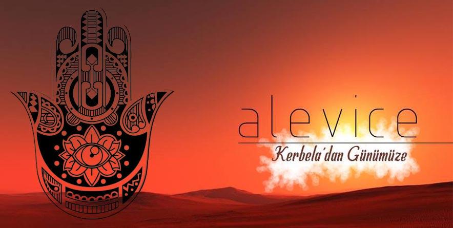 Al-i Aba Ne Anlama Gelir ?