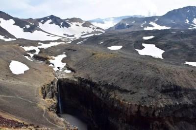 Opasny-Wasserfall