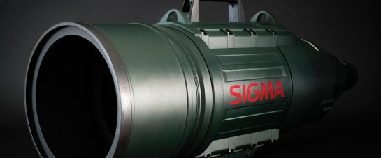 Sigma 200-500mm f/2.8 review