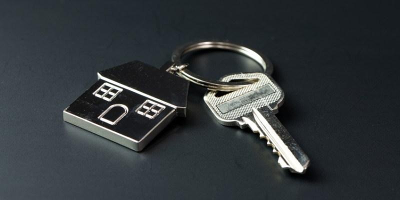 Что такое Home Buyers' Plan?
