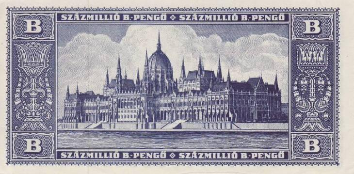 Венгерское пенго - обратная сторона