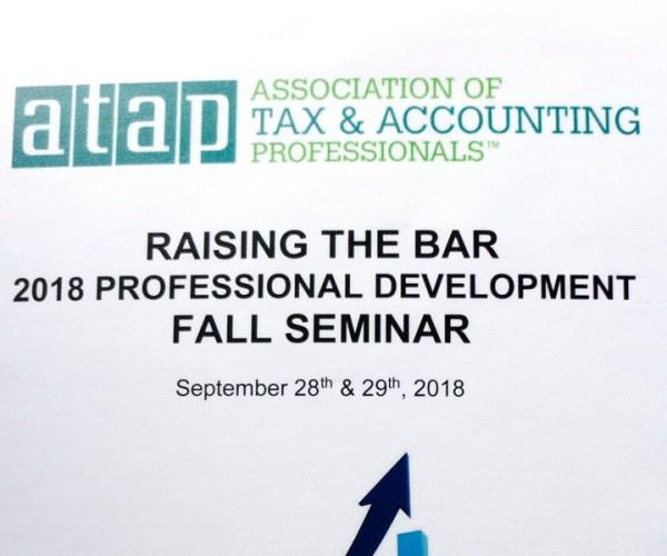 Профессиональный семинар Association of Tax & Accounting Professionals 28-29 августа