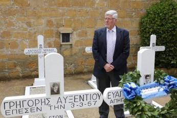 Επίσκεψη στην Κύπρο