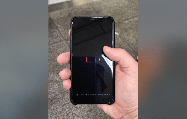 iPhone XS in Japan supports Suica transit cards when out of battery