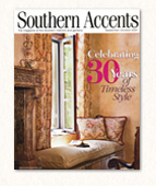 southernAccents_v2_cover
