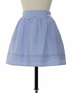 Blue stripe a-line skirt with detailed waistband