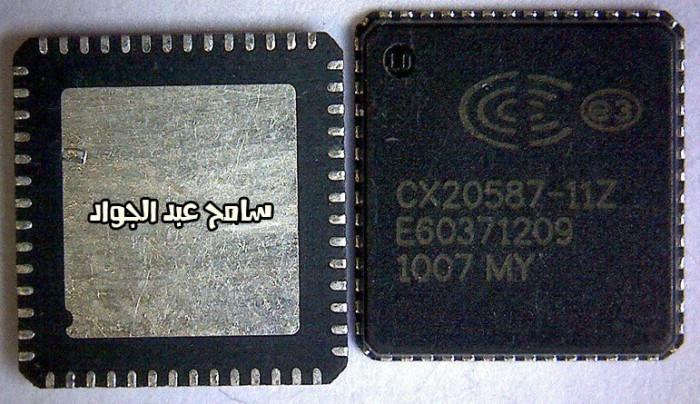 CX20587