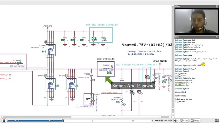 laptop schematic course