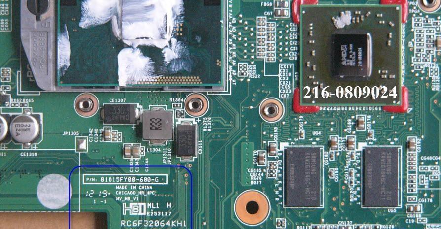 BIOS-HP-431-01015FY00-600-G-CHICAGO-HR-HPC-MV-MB-V1