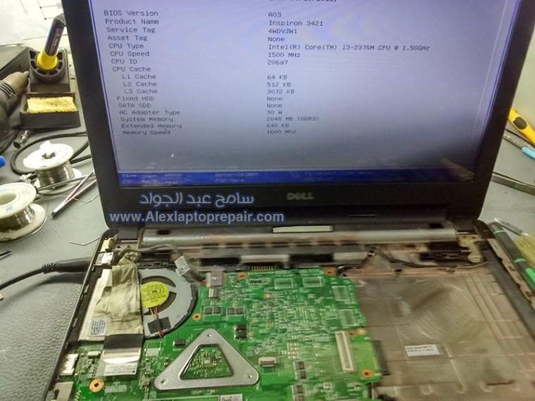 dell inspiron turns on for few seconds then shuts off