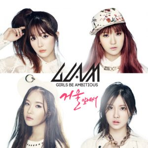 GLAM(글램) – In Front Of The Mirror(거울앞에서)
