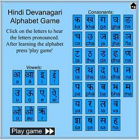 Dit lijkt een aantrekkelijke manier om Hindi-letters te leren. Maar met de hand schrijven is efficiënter.