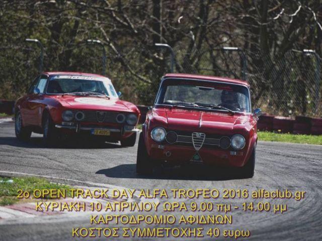 2o OPEN TRACK DAY .ALFA TROFEO. 2016 alfaclub.gr
