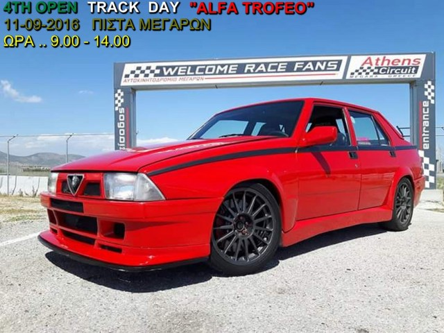 4TH OPEN TRACK DAY «ALFA TROFEO» 2016